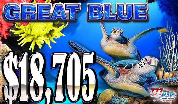 GREAT BLUE(グレート ブルー)で一撃$18,705