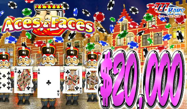 Aces and Faces (エース・アンド・フェイス)で一撃$20,000のご獲得!!