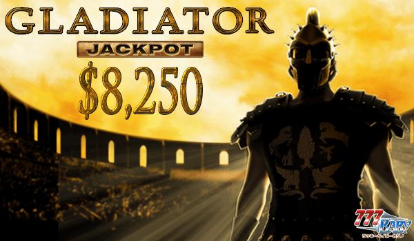グラディエイター ジャックポットで一撃$8,250のご獲得!!