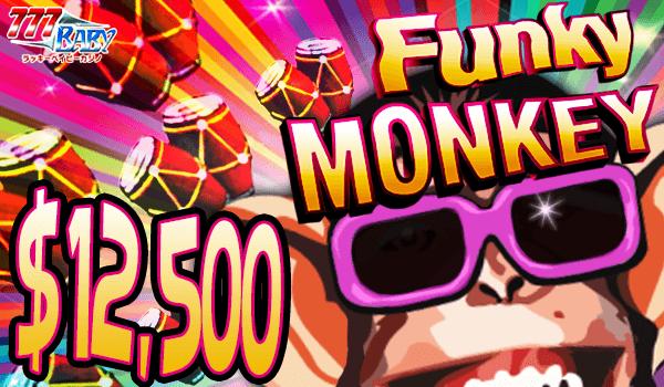 ファンキー モンキーで一撃$12,500のご獲得!!