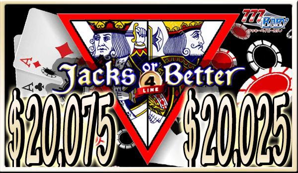 ジャック オア ベターで$20,025 & $20,075 ダブルでご獲得!!
